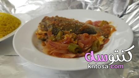طريقة عمل صينية سمك بالفرن طعمه روعة بالصور، طريقة عمل صينية السمك الماكريل،صينية سمك بالفرن