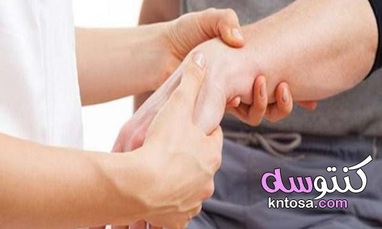 طرق علاج التهاب اوتار اليد بالأعشاب والأدوية kntosa.com_19_21_161