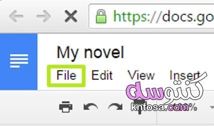 كيفية انشاء مجلد في مستندات جوجل كمبيوتر و جوال بالصور kntosa.com_19_21_163