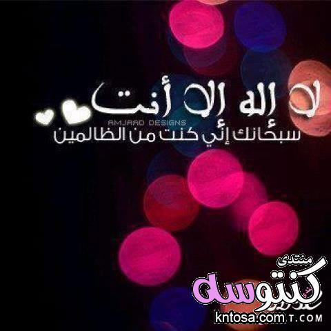 اجمل صور اسلامية,اروع الصور الاسلامية,اجمل الصور الاسلامية والدينية,اجمل الصور الاسلامية المعبرة kntosa.com_20_18_154