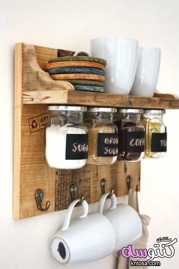 اناقة القهوه فى المنزل,القهوه لمحبى القهوه للمنازل,افكار للقهوه احلى من اى كافيه 2019 kntosa.com_20_18_154