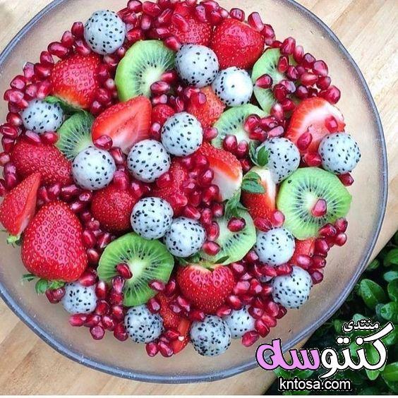 تقديم الفواكه للضيوف بطريقه جميله ورائعه,طريقة ترتيب الفواكه بالصور,افكار لتقديم الفواكه بالصور 2019 kntosa.com_20_18_154