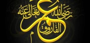 تنمية التواضع,التواضع عزيز,قصة تواضع عمر بن الخطاب رضى الله عنه kntosa.com_20_18_154