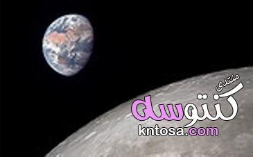 كروية الأرض في القرآن kntosa.com_20_18_154