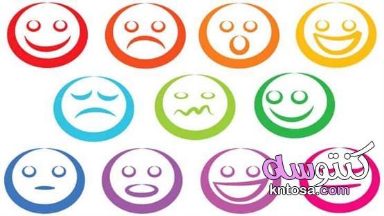 تعرف على انواع الشخصيات المختلفة وأي شخصية أنت,أنواع الشخصيات وصفاتها kntosa.com_20_19_156