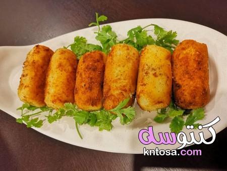 طريقة كروكيت البطاطس بالجبن،طريقة عمل بطاطس كروكيت، كروكيت البطاطس بالجبنة الشيدر kntosa.com_20_20_157