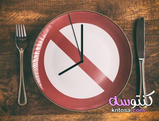 تناول الطعام في غضون 10 ساعات يمكن أن يقلل من الوزن وخطر الإصابة بالأمراض