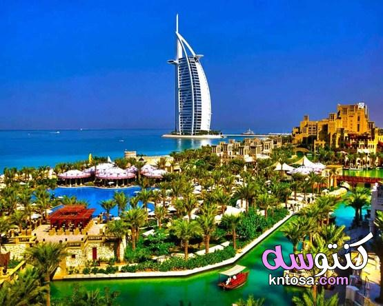 أفضل مكان سياحي في دبي لعام 2021 kntosa.com_20_21_162