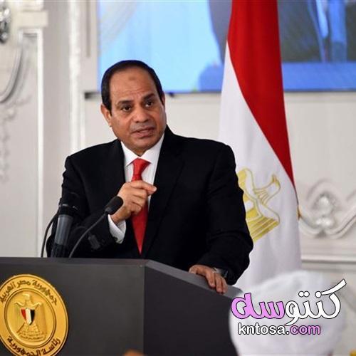 صور رئيس جمهورية مصر العربية عبد الفتاح سعيد حسين خليل السيسي. kntosa.com_20_21_162