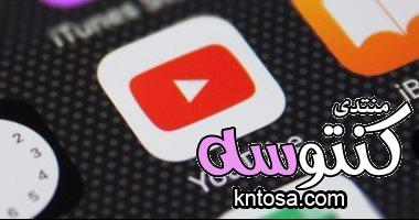 ميزة صورة داخل صورة تصل لمستخدمى يوتيوب قريبا kntosa.com_21_18_154