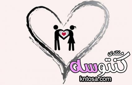 المفتاح السحري في العلاقة الزوجية kntosa.com_21_18_154
