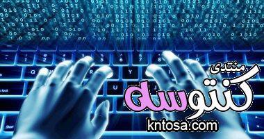احذرى هاكرز يرسلون إيميلات احتيالية لسرقة بيانات مستخدمى أجهزة أبل kntosa.com_21_18_154