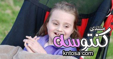 اعرفي إيه هى متلازمة ريت وإزاى تكتشفي إصابة طفلك بيه؟ kntosa.com_21_18_154