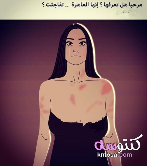 صور حكم بالصور عن المراة,بوستات فيس بوك كنتوسه,أقوال عن المرأة,عبارات وكلمات عن المرأة kntosa.com_21_19_156