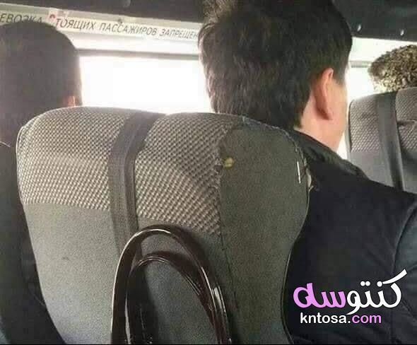 استقلت امرأة الباص فوجدت الكرسي أمامها kntosa.com_21_19_156