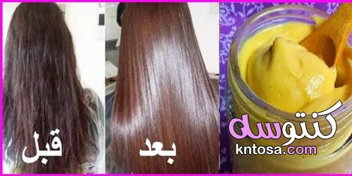 بدون كيراتين حولي شعرك الخشن لخيوط حرير بالمكون العجيب في ثواني kntosa.com_21_21_162