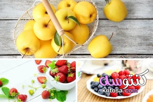 أكثر 10 أطعمة مضادة للأكسدة kntosa.com_21_21_162