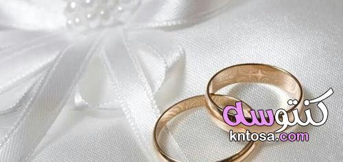 """ماذا يقال عند عقد الزواج .. """" الصيغة الشرعية """" kntosa.com_21_21_162"""