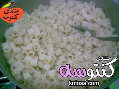 مكرونه بالتونه والجبن سهله من مطبخى بالصور,مكرونة بالتونة والجبنة الرومى,اروع مكرونة بالتونة بخطوات kntosa.com_22_18_154