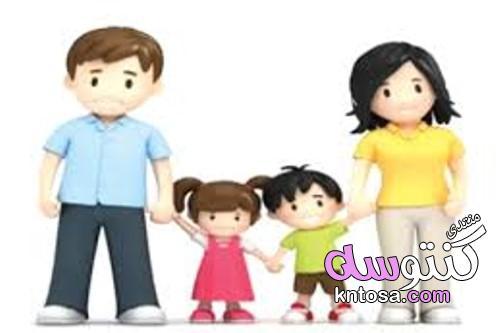 كيفية الحد من تدخل الاهل في تربية لابنك، تدخل الاهل في تربية الابناء kntosa.com_22_19_155