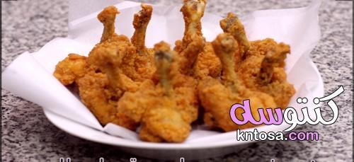 اجنحة الدجاج chicken lollipops بطريقة جديدة,طريقة عمل ألذ أجنحة دجاج,اجنحه الدجاج بالصلصه kntosa.com_22_19_156