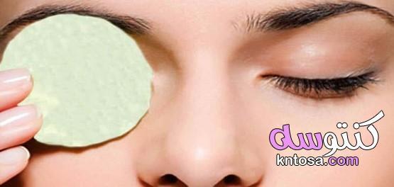 علاج جفاف العين بالاعشاب kntosa.com_22_20_159