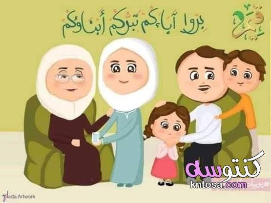 أخلاق الإسلام،اخلاقيات أوصانا عليها الرسول kntosa.com_22_20_160
