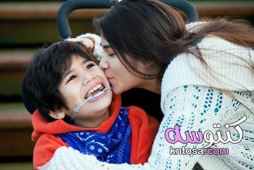 كيف تطوِّرين علاقة إيجابية مع طفلك من ذوي الاحتياجات الخاصة؟ kntosa.com_22_21_162