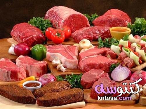 هل نغسل لحم الأضحية؟ kntosa.com_22_21_162
