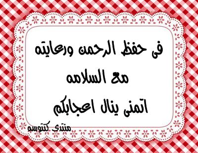 من أخطاء الصائمين أخطاء في قراءة القرآن kntosa.com_23_19_155