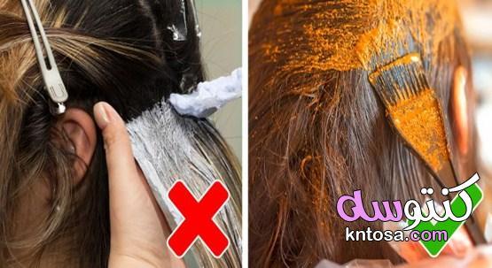 8 منتجات تجميل تضر بالبيئة وبدائلها 2021 kntosa.com_23_20_160