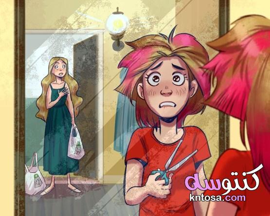 نصائح الأمهات التي يجب أن تصل للفتيات الصغيرات 2022 kntosa.com_23_20_160
