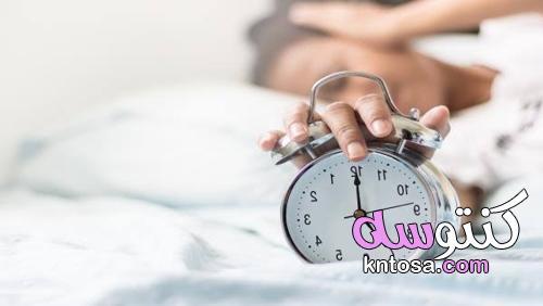 """10 فوائد علمية لـ """" الإستيقاظ مبكرا """" kntosa.com_23_21_162"""