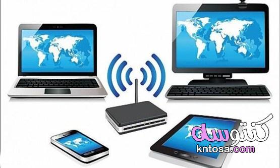 خصائص الشبكة اللاسلكية | مكوناتها واهم انواعها kntosa.com_23_21_162