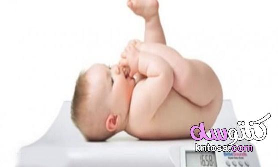 كيف أزيد وزن الرضيع | وما هو معدل زيادة الوزن الطبيعي للطفل kntosa.com_23_21_162