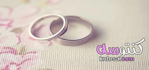 هل تتغير هرمونات الرجل والمرأة بعد الزواج kntosa.com_23_21_162