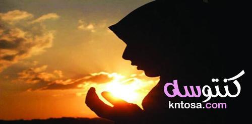 """دعاء للأب مكتوب .. """" دعاء للوالد بالصحة والعافية وطولة العمر """" kntosa.com_23_21_162"""