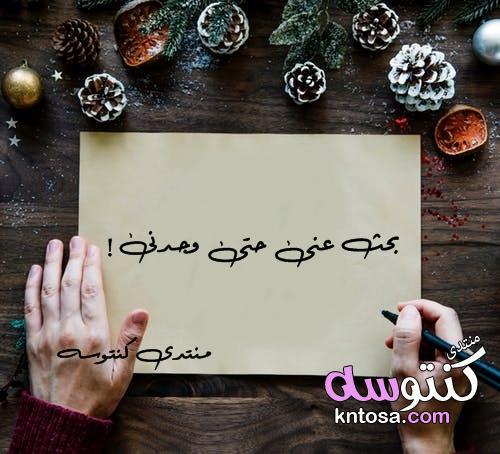 قيل لاحدهم كيف تعرف من يحبك كتابه,قيل لاحدهم كيف تعرف من يحبك مكتوبه,قيل لأحدهم كيف تعرف من يحبك kntosa.com_24_18_154
