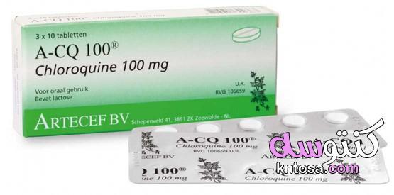 معلومات عن دواء كلوروكين – Chloroquine kntosa.com_24_20_158