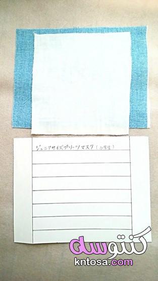 قناع الفم والأنف،قناع مطوي بحجم صغير kntosa.com_24_20_158