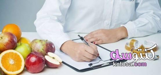 معلومات عن تخصص التغذية الإكلينيكية