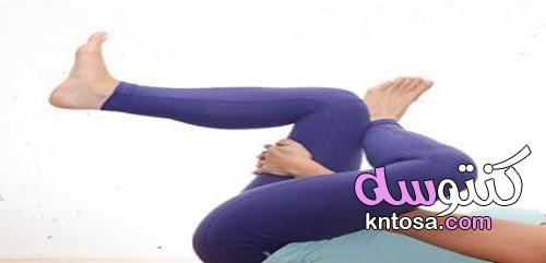 تمارين علاج التشنج المهبلي بالصور kntosa.com_24_21_162