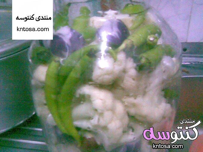 طريقة تخليل القرنبيط بالصور,مخلل الزهرة,طريقة عمل مخلل القرنبيط(الزهرة) بالصور,مخلل القرنبيط kntosa.com_25_18_154
