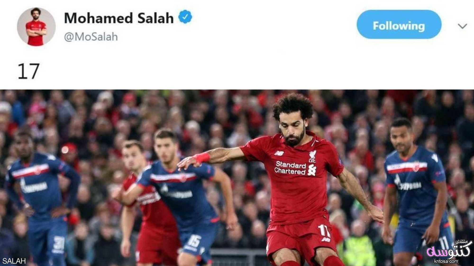 """محمد صلاح يثير الجدل بـ""""تغريدة"""".. ويحذفها kntosa.com_25_18_154"""
