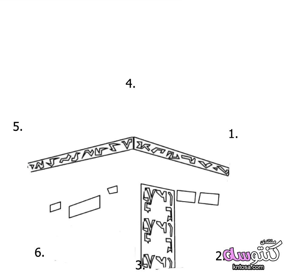 تعليم الرسم عن طريق الارقام,رسومات إسلامية بتوصيل الأرقام,رسم توصيل بالارقام kntosa.com_25_18_154