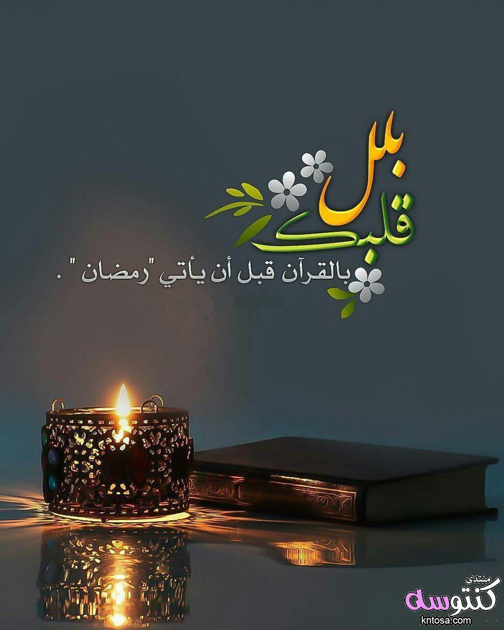 صور اسلامية روعة , تصاميم دعوية , صور دعوية اسلامية kntosa.com_25_18_154