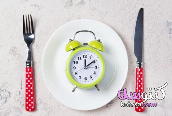 نصائح تساعدك فى إنقاص الوزن،كيفية إنقاص الوزن لمن لا يملكون الوقت kntosa.com_25_19_156