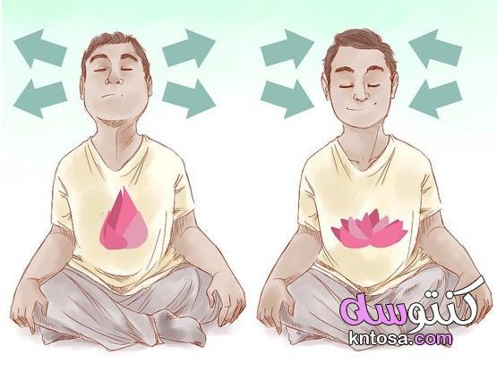 كيفية التأمل