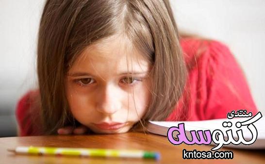 علاج خوف الاطفال من المدرسة,علاج رفض الطفل الذهاب للمدرسه,اسباب كره الطفل للمدرسة,الطفل والمدرسة kntosa.com_26_18_154