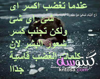 صور حب حزينة.,صور مكتوب عليها كلام حزن,اروع بوستات حزينة للفيس بوك 2019 kntosa.com_26_18_154